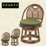 籐(ラタン)の回転椅子を買ってみた【おすすめ】