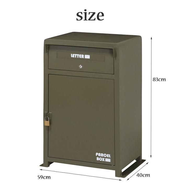 ポスト一体型宅配ボックス