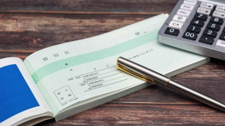 【簡単】ヤフーショッピングで領収書を発行する方法【これを見ればわかる】